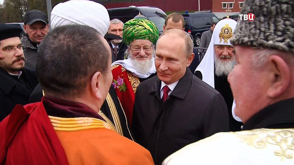 Президент России Владимир Путин встретился с главами реллигиозных конфесий России