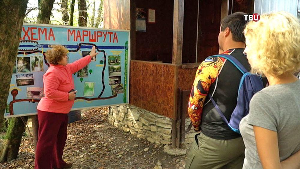 Посетители Национального парка в Сочи