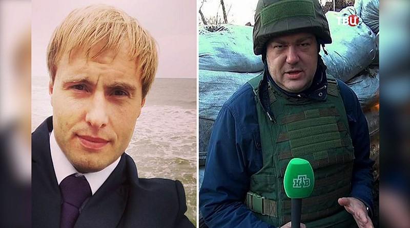 Российские журналисты
