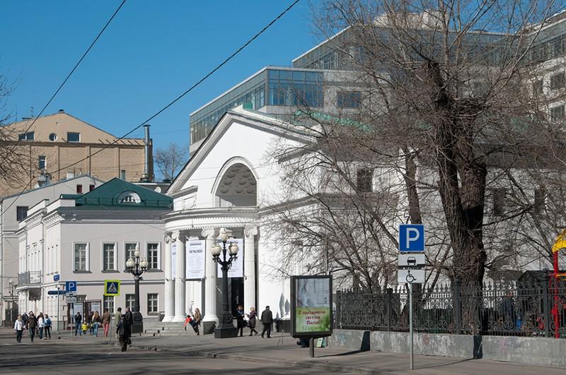"""Московский театр """"Современник"""""""