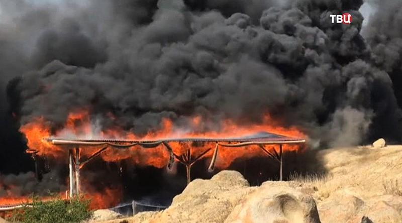 Крупный пожар в Перу