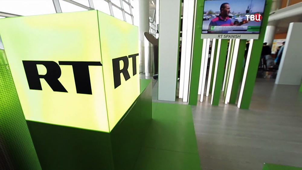 Телеканал RT