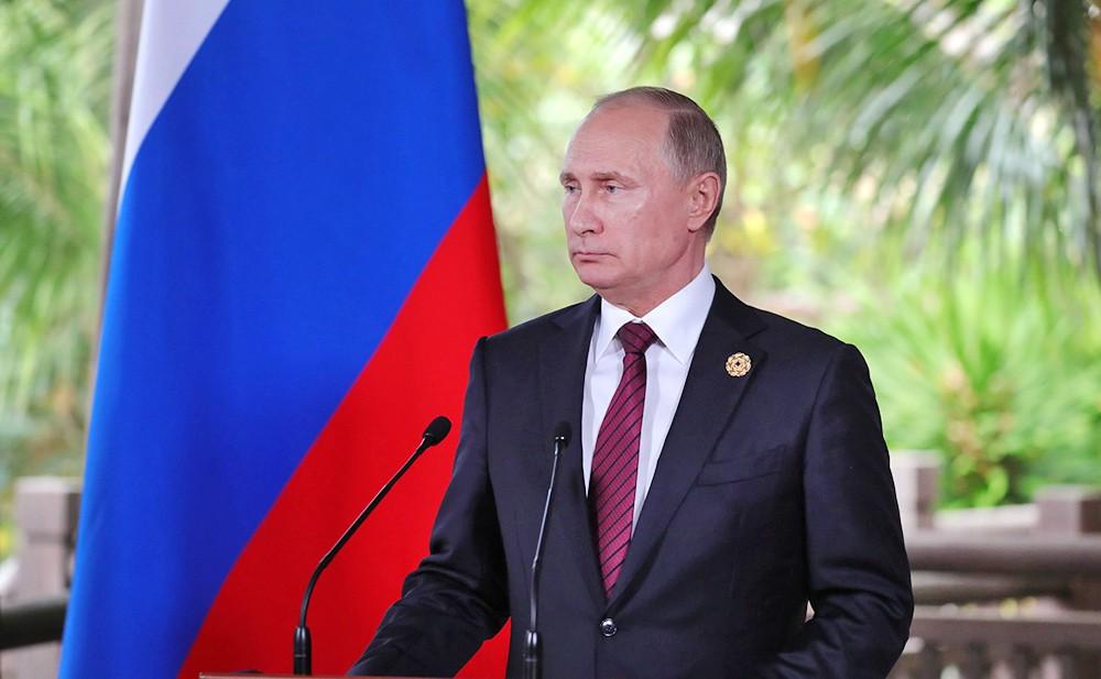 """Владимир Путин на саммите форума """"Азиатско-тихоокеанского экономического сотрудничества"""""""