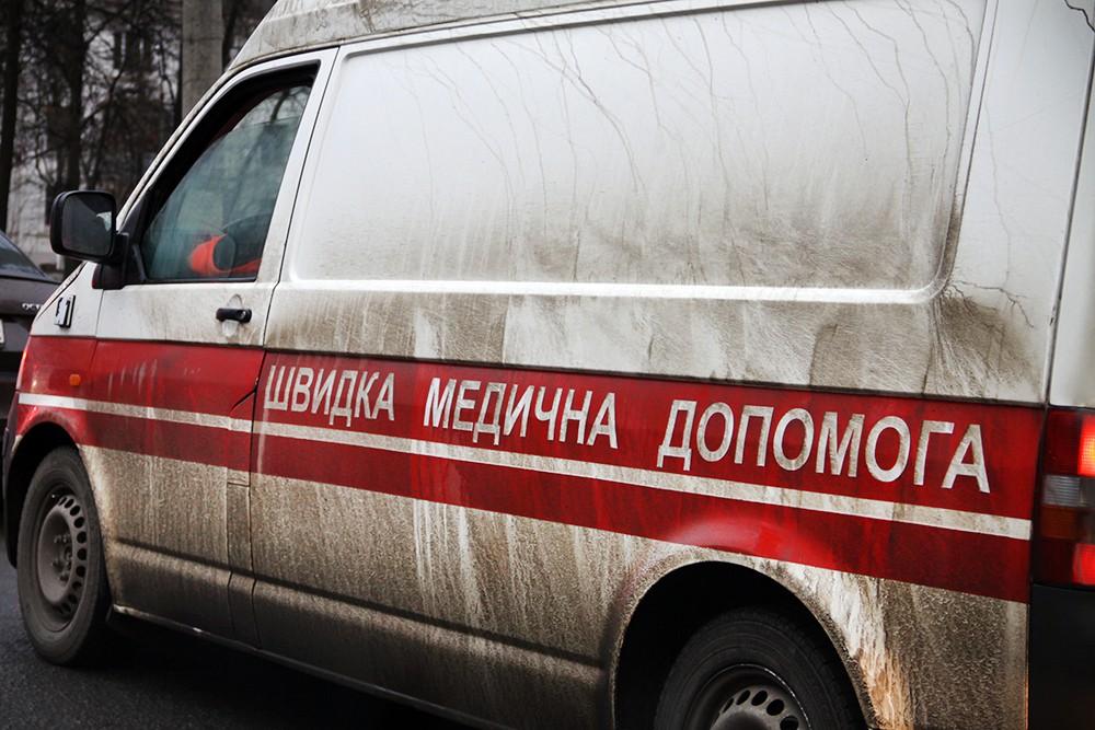 Скорая помощь на Украине