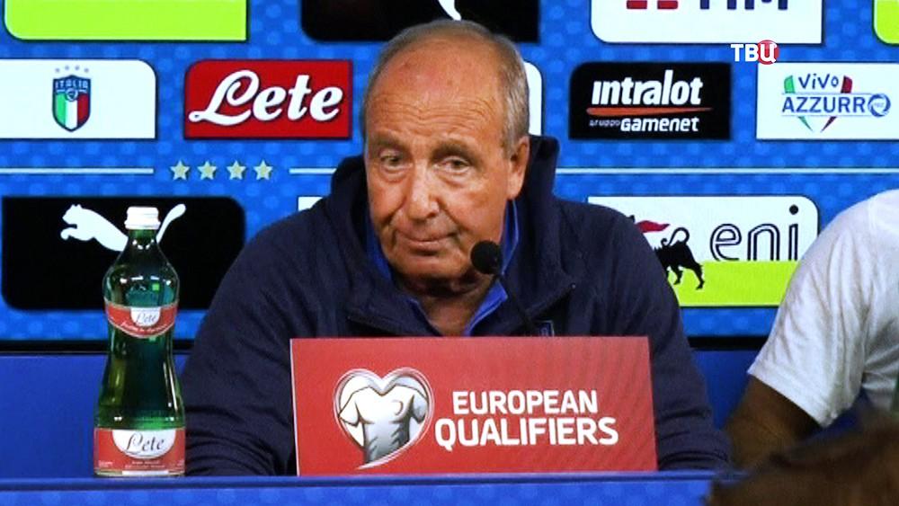 Тренер сборной Италии Джампьеро Вентура