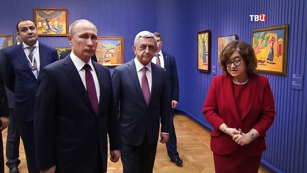 Владимир Путин и Серж Саргсян в Третьяковской галлерее