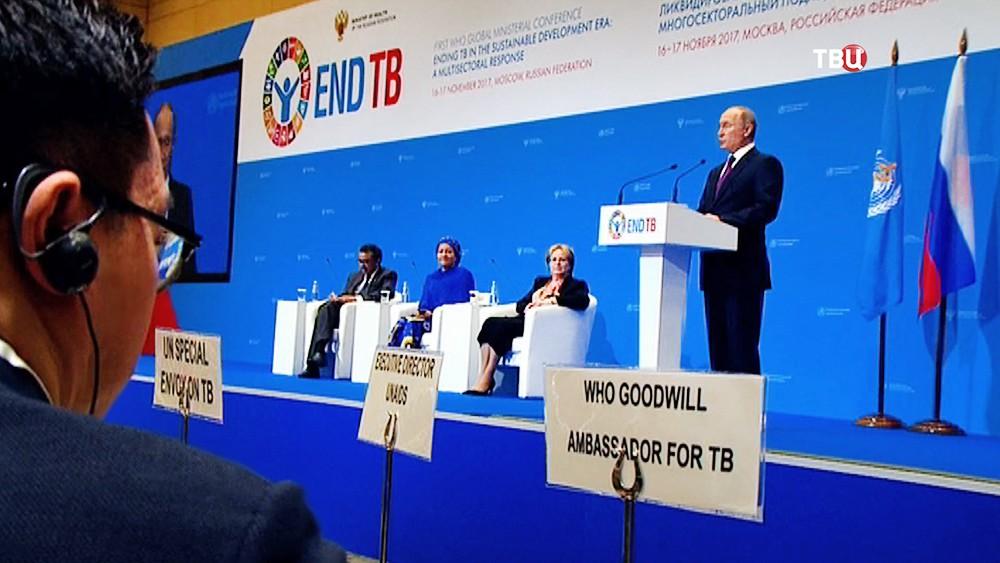 Владимир Путин на конференции Всемирной организации здравоохранения (ВОЗ)