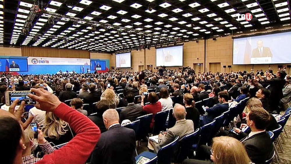 Конференция Всемирной организации здравоохранения (ВОЗ)