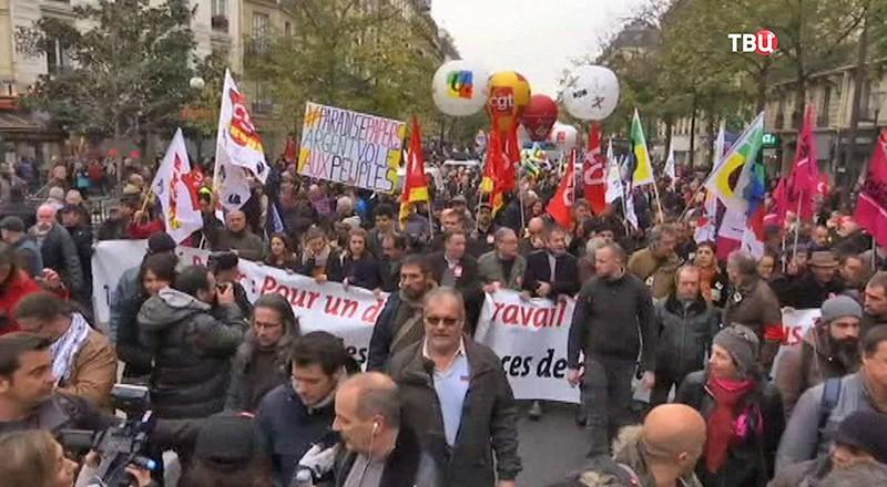 Акция протестов во Франции