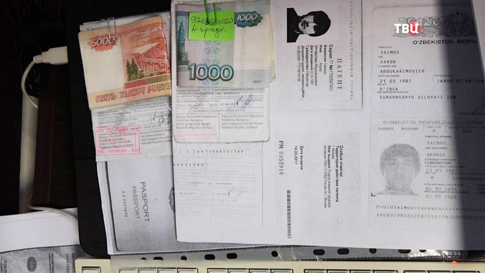 Подпольный центр незаконной миграции в Россию