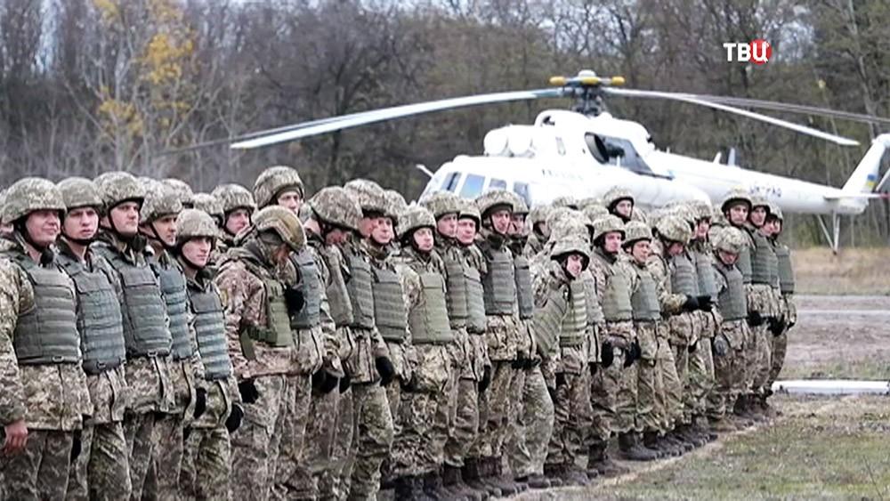 Военнослужащие армии Украины