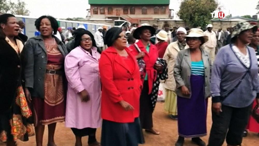 Жители Зимбабве