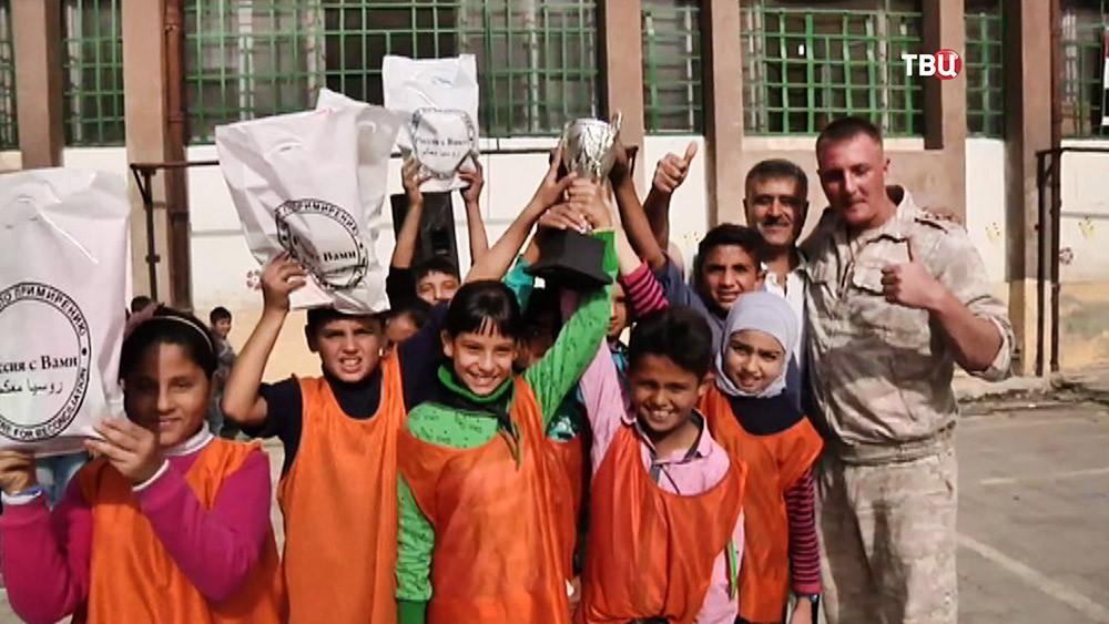 Российские военные провели спортивный праздник для сирийских школьников