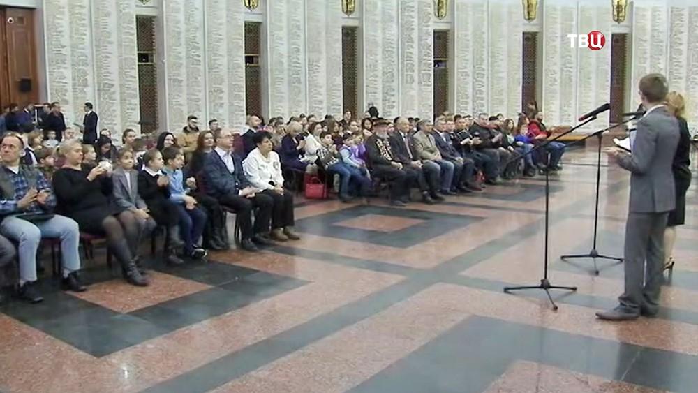 Центральный музей Великой Отечественной войны на Поклонной горе
