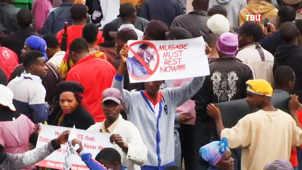 Митинг в Зимбабве