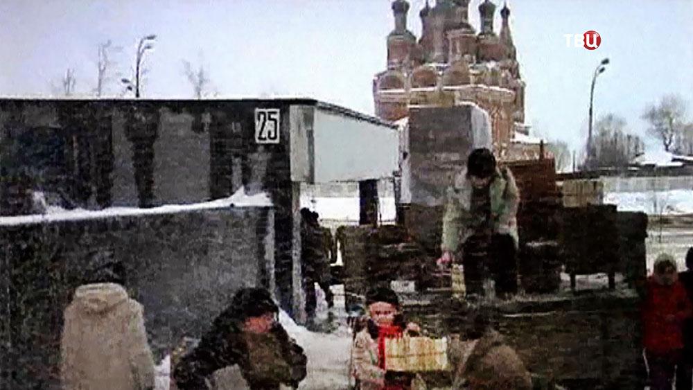 """Кадр из фильма """"Ирония судьбы"""", режиссера Эльдара Рязанова"""