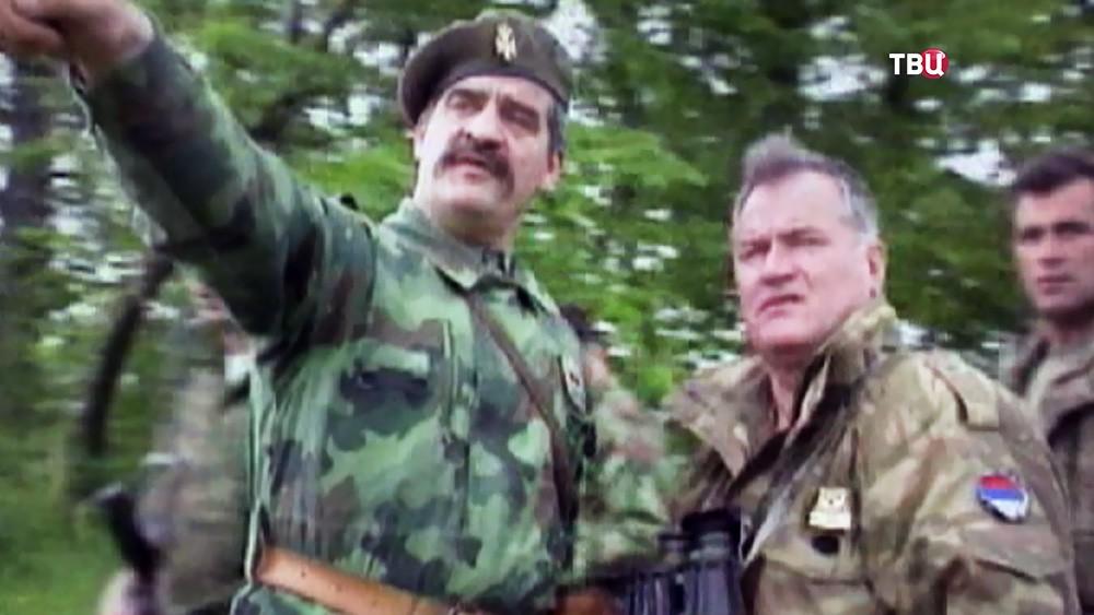 Генерал Ратко Младич (справа) во время Гражданской войны в Югославии