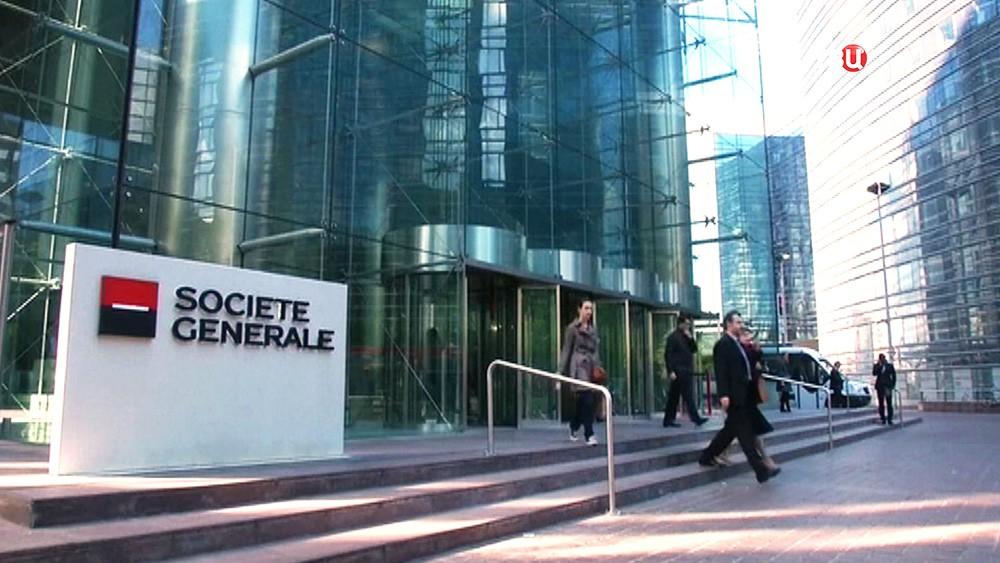 Финансовая группа Societe Generale