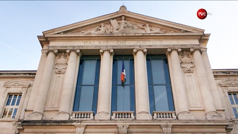 Суд Ниццы, где рассматривалось дело Сулеймана Керимова