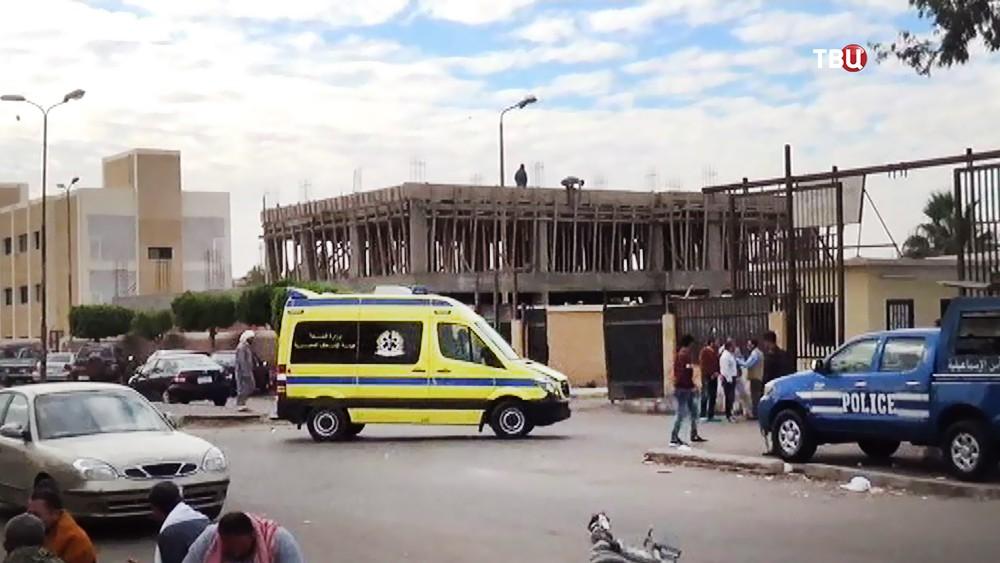 Скорая помощь и полиция Египта