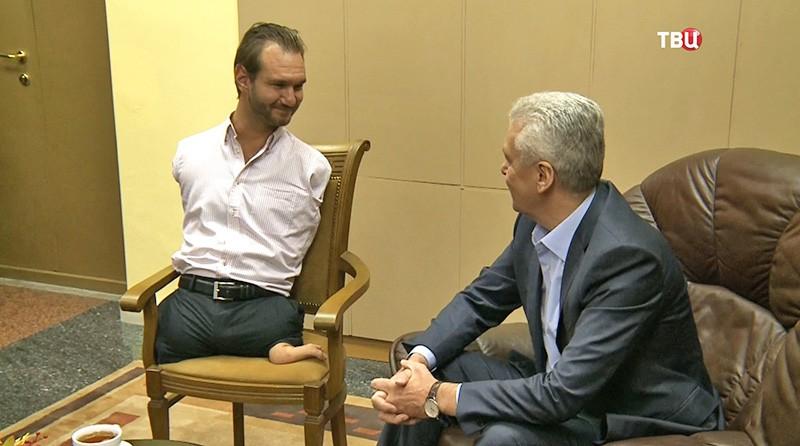 Сергей Собянин и Ник Вуйчич