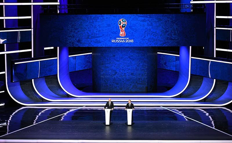 Финальная жеребьёвка чемпионата мира по футболу ФИФА 2018