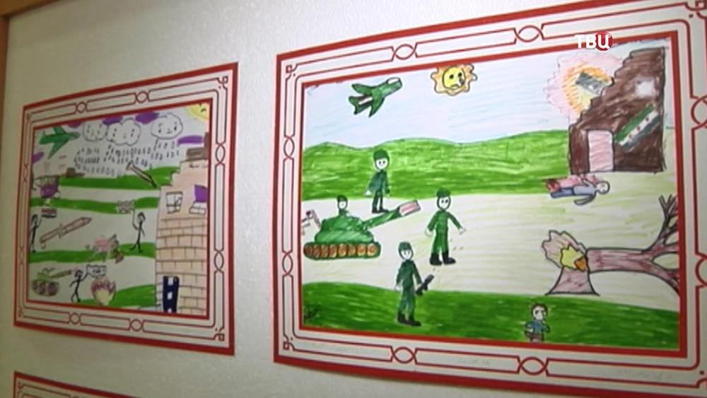 """Выставка """"Война глазами детей"""" в Алеппо, Сирия"""