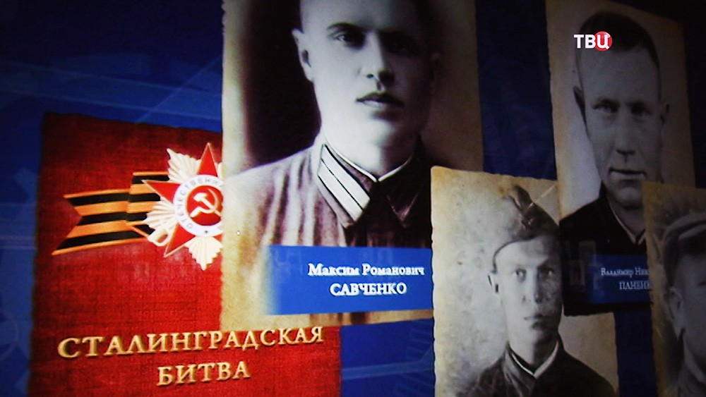 Инсталляция, посвященная Сталинградской битве