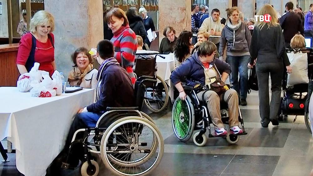 Форум для инвалидов