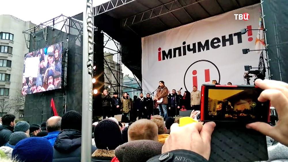 Митинг за импичмент Порошенко в Киеве
