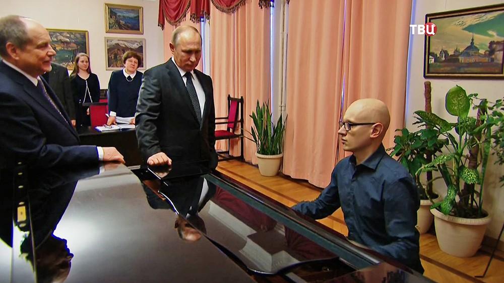 Владимир Путин посетил академию искусств для людей с ограниченными возможностями