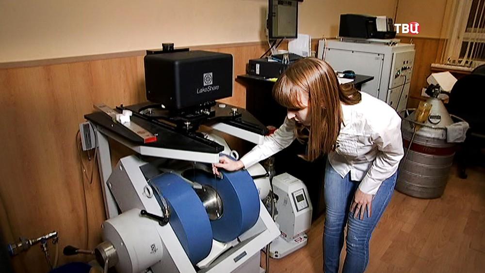 Техническая лаборатория в МГУ