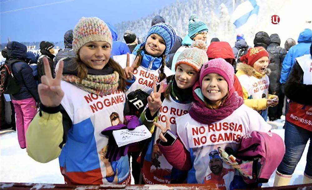 """Акция """"NO RUSSIA NO GAMES"""""""