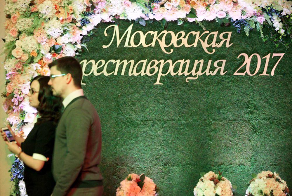 """Награждение лауреатов конкурса """"Московская реставрация-2017"""""""