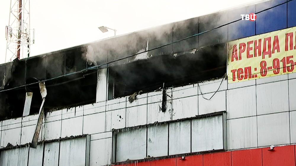 Последствия пожара в ТЦ