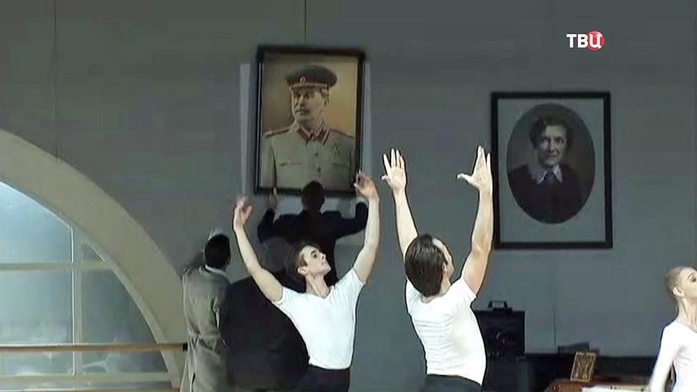 """Балет """"Нуреев"""" в Большом театре"""