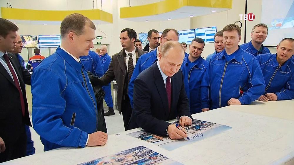 "Владимир Путин посетил завод ""Ямал СПГ"""