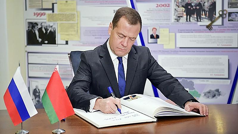 Дмитрий Медведев посетил Белоруссию