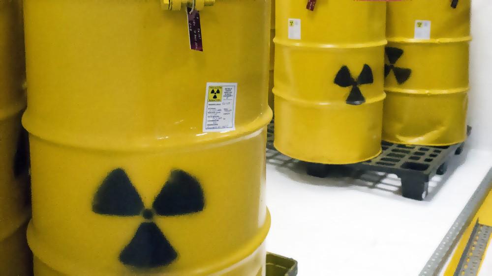 Радиационные вещества в бочках