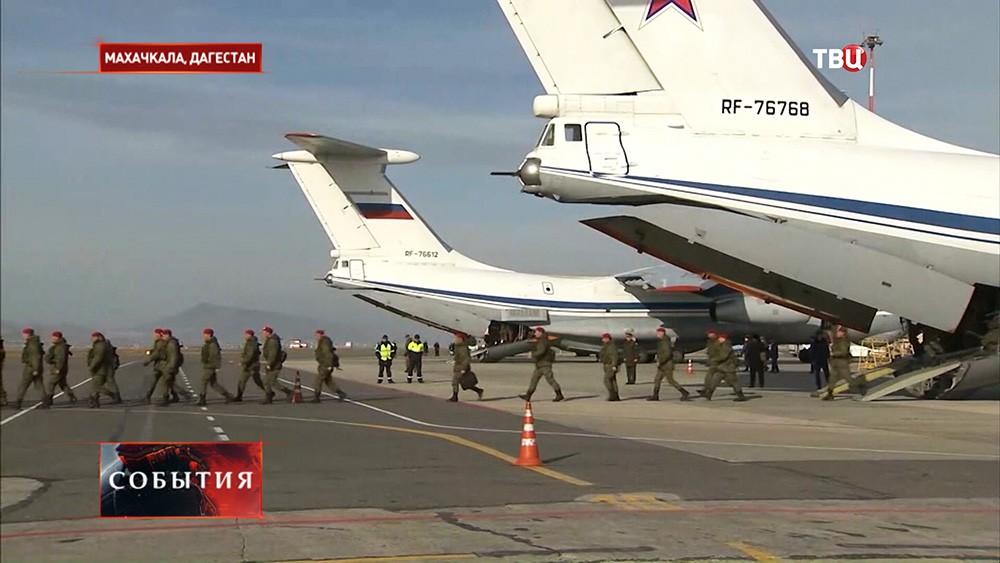 Прибытие российских войск из Сирии