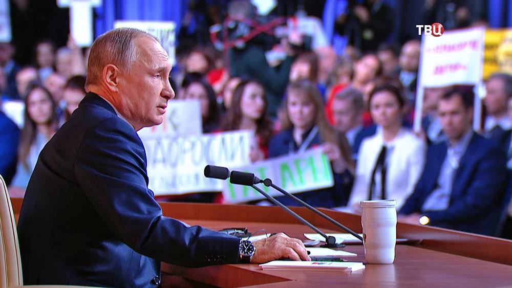 Владимир Путин на большой пресс-конференции