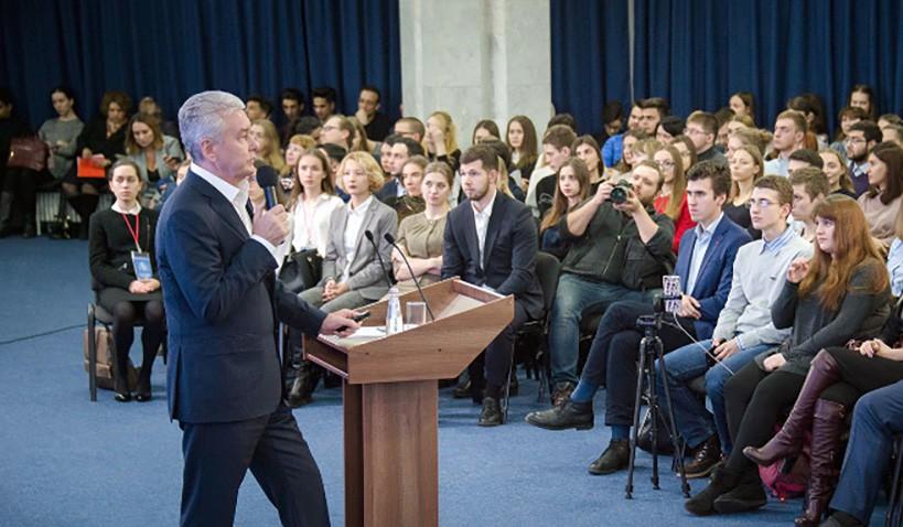 Сергей Собянин встретился со студентами
