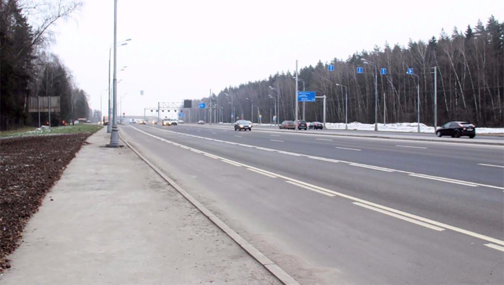 Новая магистраль