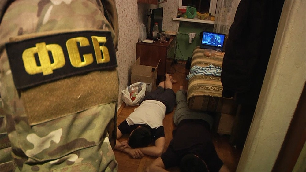 Задержание подозреваемых сотрудниками ФСБ России