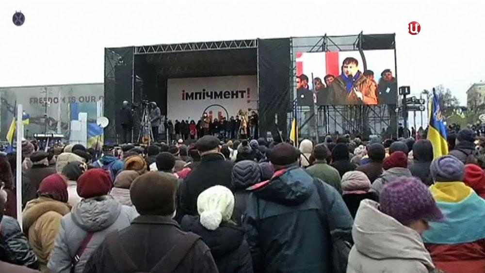 люди на митинге Михаила Саакашвили