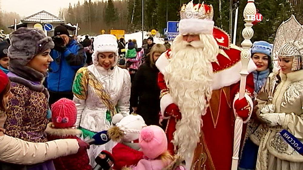 Встреча Деда Мороза