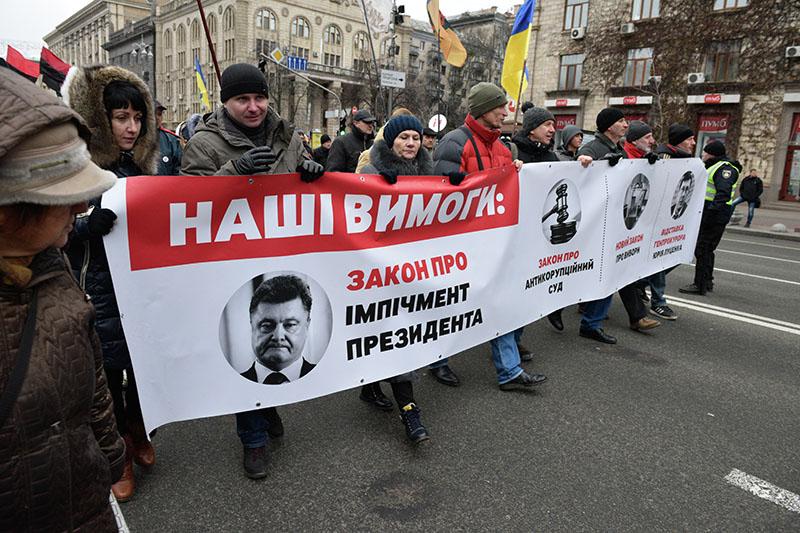Сторонники экс-президента Грузии и бывшего губернатора Одесской области Украины Михаила Саакашвили