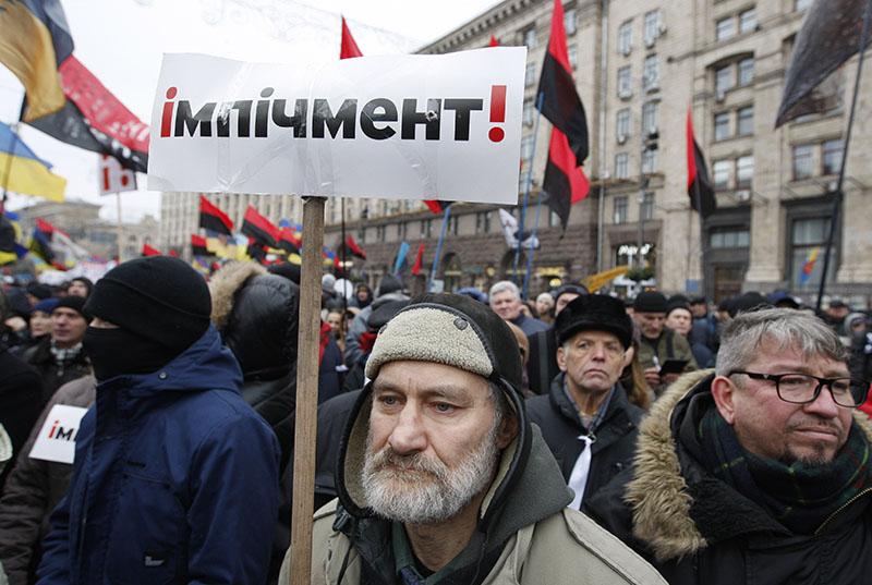 Сторонники Михаила Саакашвили во время марша в Киеве