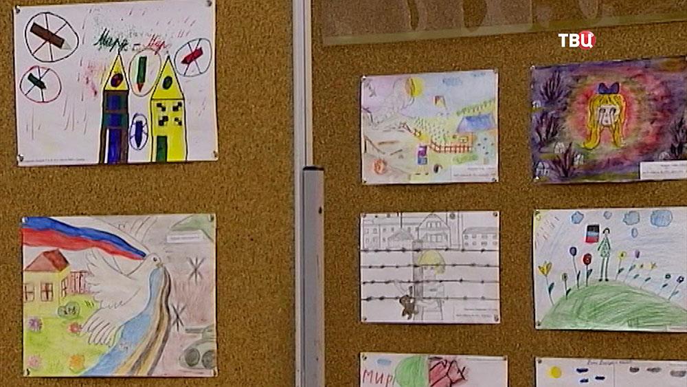 Выставка рисунков детей Донбасса