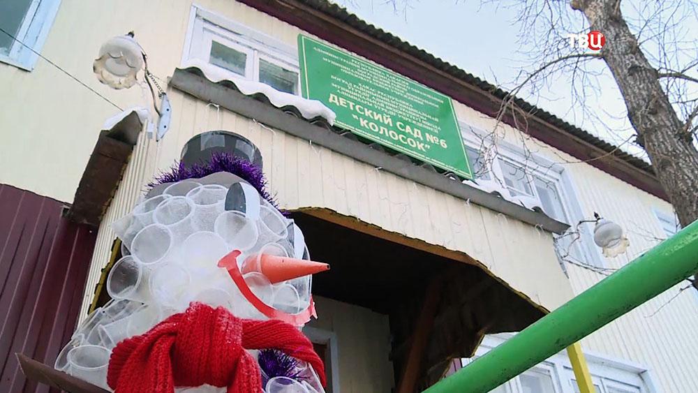 """Детский сад """"Колосок"""" в Хакасии"""